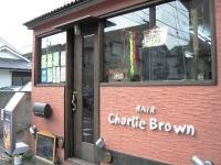 ヘアー チャーリー ブラウン(東小金井)