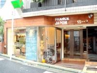 イグレック・ビス 渋谷店